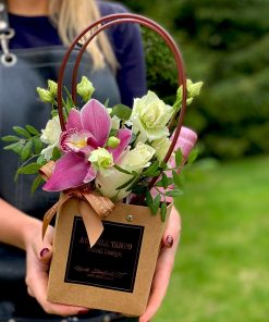 Small Flower Wine Basket1 247x296 - Small Flower Wine Basket